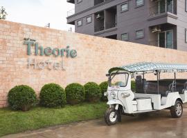 Theorie Hotel Sukhumvit 107, hotel a Bang Na