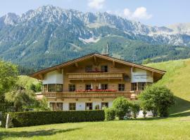 Appartementhaus Zum Schneider, hotel near Brandstadl, Scheffau am Wilden Kaiser