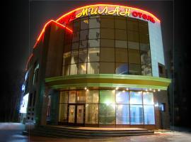 Милан Отель, отель в Белгороде