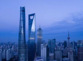 Park Hyatt Shanghai, hotel near IFC Shanghai International Financial Center, Shanghai