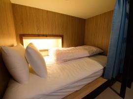 二高輕旅 K2 Hostel ,台東市的青年旅館