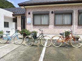 Uzushio Guest House in Naruto, hotel near Otsuka Museum of Art, Naruto