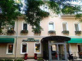 Hotel Starosadskiy, hotel near Zaryadye Park, Moscow