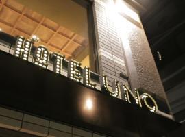 Uno Ueno, hotel near Ueno Station, Tokyo