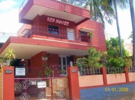 Red House Yoga Center, hotel near DRC Cinemas Mysore, Mysore