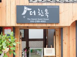 The Hanok, place to stay in Jeonju