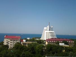 Коралловый остров, hotel near The Lighthouse - Anapa, Anapa