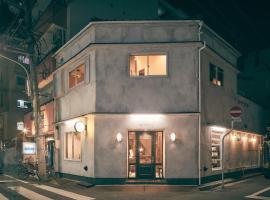 36hostel, affittacamere a Hiroshima