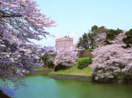 ホテルグランドパレス、東京のホテル