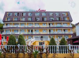 Hotel Leto, отель в Лермонтове