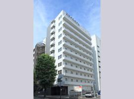 スマイルホテル博多駅前、福岡市にある博多駅の周辺ホテル