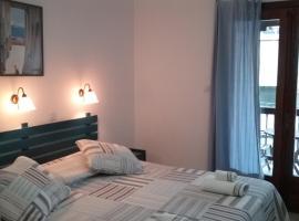 Ξενοδοχείο Μουριά, ξενοδοχείο στη Σκιάθο Πόλη