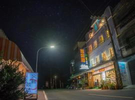 Sinyuange B&B, hotel in Xinyuan
