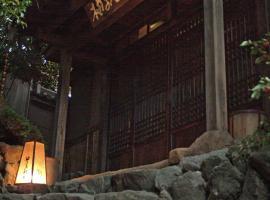 Yuzuya Ryokan, ryokan a Kyoto