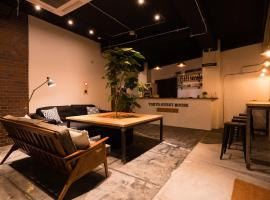 Tokyo Guest House Ouji Music Lounge, ostello a Tokyo