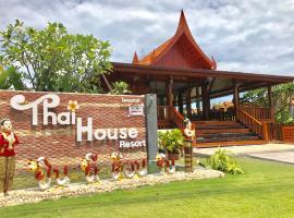 Thai House Resort, resort in Hua Hin