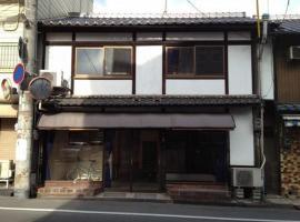 Onomichi Guesthouse Fuji Hostel, hostel in Onomichi