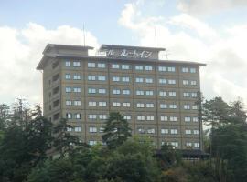 Route Inn Grantia Hidatakayama, hotel in Takayama