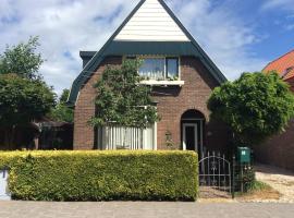 Bed & Ernie, hotel dicht bij: De Bazaar, Beverwijk