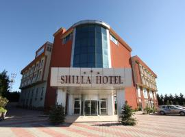 Shilla Hotel, hotel near Corlu Airport - TEQ, Velimeşe