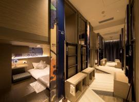 Hotel Cargo Shinsaibashi, hotel near Nanba Betsuin Temple, Osaka