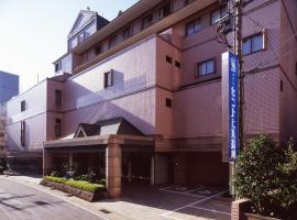 Hotel Sainthill Nagasaki, hotel in Nagasaki
