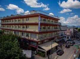 Hotel Cronos, hotel in Arta