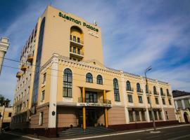Suleiman Palace Hotel, hotel in Kazan