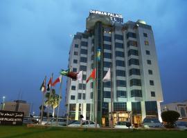 Dammam Palace Hotel, hotel em Dammam