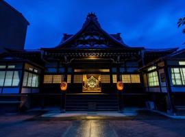 宿坊 善光寺 Temple Hotel Takayama Zenkoji, hotel in Takayama