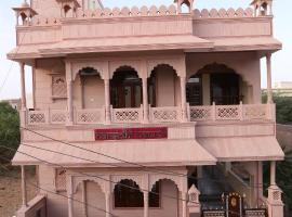 Harsidhi Haveli, family hotel in Bikaner
