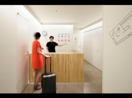nine hours woman Kanda, hotel a capsule a Tokyo