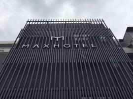 MAX Hotel Subang Jaya, hotel in Subang Jaya