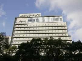 Hotel Route-Inn Osaka Honmachi, economy hotel in Osaka