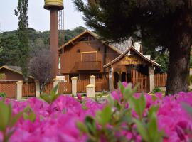 Pousada Villa Fiorita, homestay in Canela