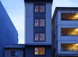 Number 6 Nijo, apartman u gradu Kjoto