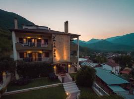 Ναιάδες, ξενοδοχείο στην Όρμα