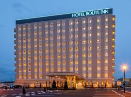 Hotel Route Inn Minami Yokkaichi, hotel near Chubu Airport - NGO, Yokkaichi