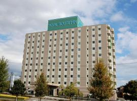 ホテルルートイン豊田元町、豊田市のホテル