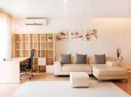 Апарт-комплекс Даудель ТРЦ Магеллан, апартаменты/квартира в Тюмени