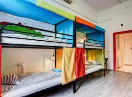 Pal's Mini Hostel, hostel in Budapest