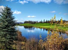Resort at Eagle Point Golf Club Lodging, hotel v destinaci Medford