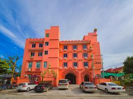 Hotel Myat Nan Taw Win, hotel in Mandalay