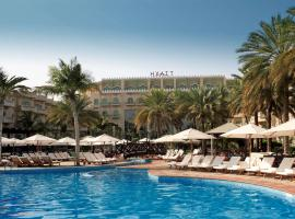 Grand Hyatt Muscat, hotel near Oman News Agency HQ, Muscat