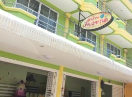 Baan Keang Talay Cha Am, hotel in Cha Am