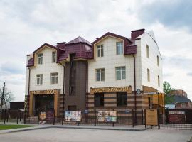 Hotel X.O, hotel near Novosibirsk Zoo, Novosibirsk