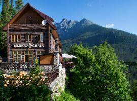Mountain Hotel Bilíkova Chata, hotel near Lomnicky peak, Vysoké Tatry