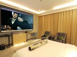 Shenzhen Huadingsheng Hotel, hotel near Shenzhen Bao'an International Airport - SZX, Bao'an
