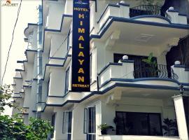 Jagjeet's Himalayan Retreat, hotel in Darjeeling