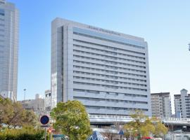 Hotel Crown Palais Kobe, hotel near Kobe Harborland, Kobe